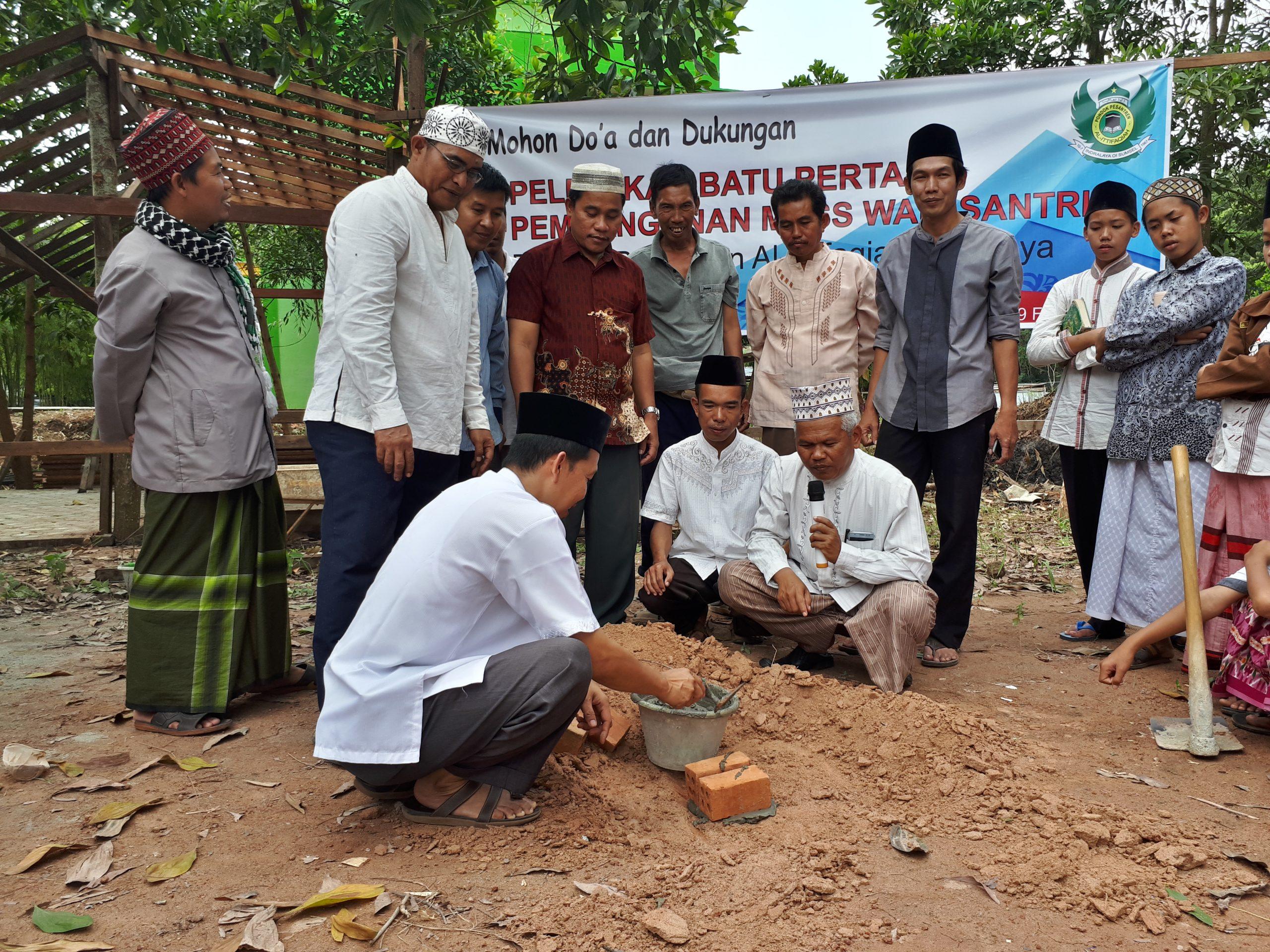 Peletakan Batu Pertama Pembangunan Mess Wali Santri