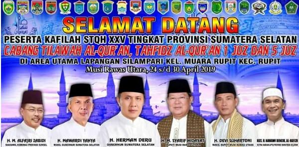 Ittifaqiah Sabet 27 Juara STQH Tk. Provinsi