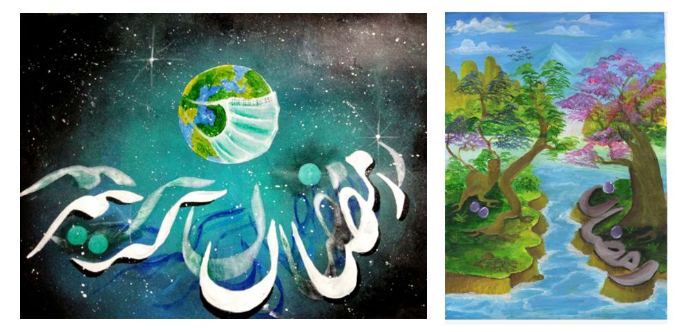 Juara I & II Kaligrafi Al-Quran Syafest 2021